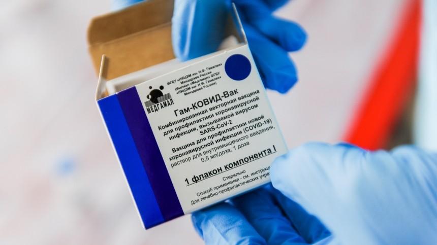 Путин допустил поставки российской вакцины отCOVID-19 наУкраину