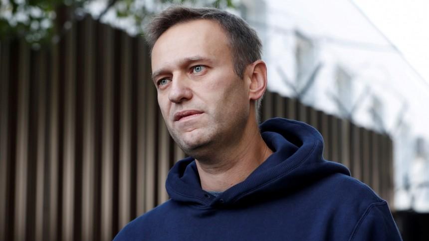 МИД РФраскроет «хронологию закулисных манипуляций» поделу Навального