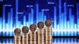 Экономист рассказал, как скажется крупный штраф «Газпрома» накурсе рубля