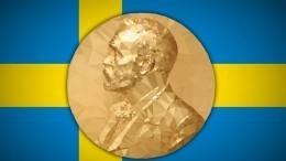 Нобелевская премия похимии присуждена заразвитие методов редактирования генома