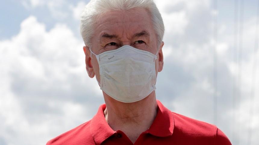 Мэр Москвы разъяснил новые ограничения покоронавирусу