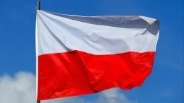 «Газпром» обжалует решение Польши оналожении штрафа