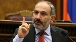 Пашинян призвал международное сообщество признать независимость Карабаха