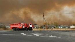 Военная прокуратура ЗВО начала проверку пофакту пожара наскладе боеприпасов под Рязанью