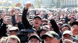 Число пострадавших входе беспорядков вКиргизии превысило тысячу
