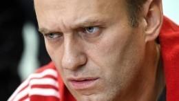 ВМВД заявили оботказе сторонников Навального отвечать навопросы следствия