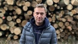Стало известно, откуда «заминировали» аэропорт Омска вдень госпитализации Навального