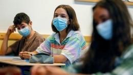 ВМинздраве связали рост заболеваемости COVID-19 соткрытием школ