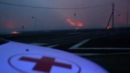 Пожары вРязанской области после ЧПнаскладе сбоеприпасами сняли навидео свертолета