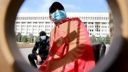 «Бардак ихаос»: вКремле обеспокоены происходящим вКиргизии