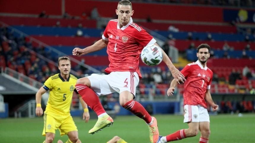 Сборная Россия проиграла Швеции сосчетом: 1:2