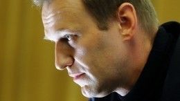 «Интриги спецслужб Запада»: вЧерногории оценили историю с«отравлением» Навального