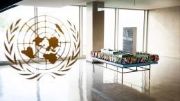Нобелевская премия мира досталась Всемирной продовольственной программе
