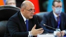 Мишустин заявил оготовности России содействовать урегулированию конфликта вКарабахе