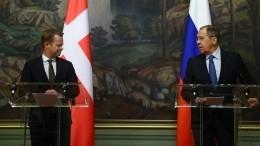 Причины осложнения двусторонних отношений обсудили главы МИД России иДании
