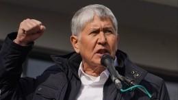 Наэкс-президента Киргизии вБишкеке совершено покушение