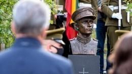 ВЛитве открыли памятник борцу ссоветской властью