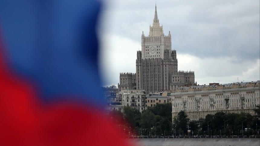 МИД России призвал США прекратить «соперничество великих держав»
