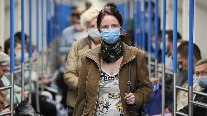 Стало известно, когда россияне смогут снять медицинские маски