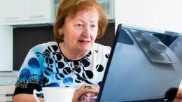 ВМинтруде рассказали оповышении выплат работающим пенсионерам