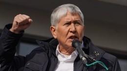 Экс-президент Киргизии задержан заорганизацию массовых беспорядков