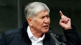 «Был приказ уничтожить»: эксклюзивное интервью сженой задержанного экс-президента Киргизии Атамбаева