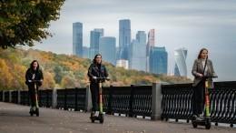 Москву ждет «тепловая аномалия», предупреждают синоптики