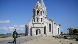 «Внутри пряталась женщина стремя детьми»: Настоятель храма обобстреле вНагорном Карабахе