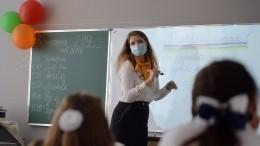 Путин оценил идею ополном переводе школ наудаленку— видео