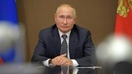Владимир Путин назвал приоритеты госбюджета напредстоящие годы