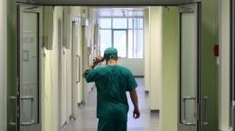 Допрос предполагаемого организатора хищения лекарств отрака вПетербурге— видео