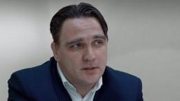 Экс-министра образования Архангельской области подозревают впедофилии— видео