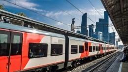 Как сэкономить при покупке билета напоезд? —советы экспертов