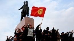 Протесты вКиргизии. Последние данные на12октября