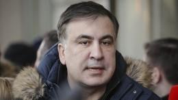 Михаила Саакашвили избили вАфинах— видео