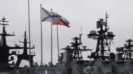 Вштабе Тихоокеанского флота подтвердили смерть командира боевого корабля