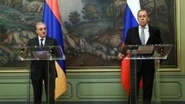 Итоги переговоров Лаврова сглавой МИД Армении поситуации вНагорном Карабахе