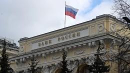 Центробанк выпустил монету в25 рублей, посвященную медикам