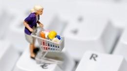 Впотребкорзину хотят включить популярные впандемию товары иуслуги