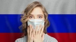 Россияне массово скупают страховки отCOVID-19