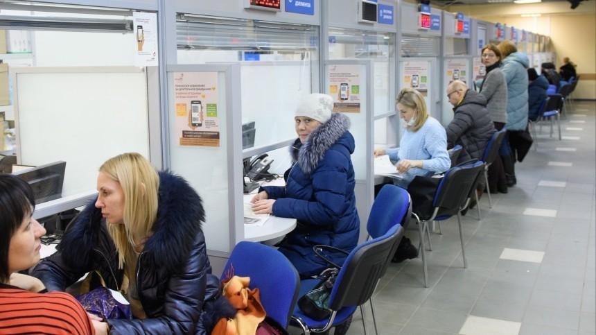 Путин поручил перевести государственные услуги вонлайн к2023 году