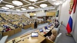 Госдума впервом чтении приняла поправки взакон опрокуратуре