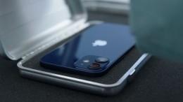 Apple представила новый iPhone 12: вчем его особенность?