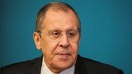 Лавров заявил овозможном прекращении диалога России сЕвросоюзом