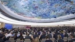 Россия вошла вСовет ООН поправам человека наближайшие три года