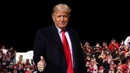 Трамп пустился впляс перед электоратом исам себе поаплодировал— видео