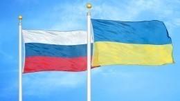 Путин заявил оготовности РФвозобновить экономические отношения сУкраиной