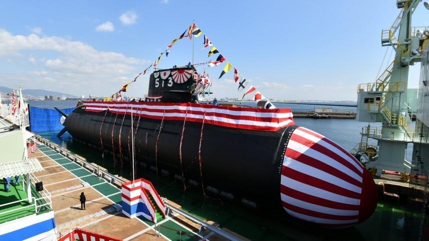 «Держись, Россия!»: японцы похвастались новой подводной лодкой— фото