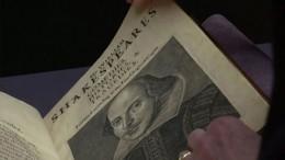 Первый сборник Шекспира продали зарекордные 10 миллионов долларов