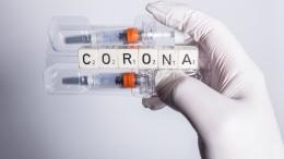 Крымские ученые создали новую вакцину отCOVID-19